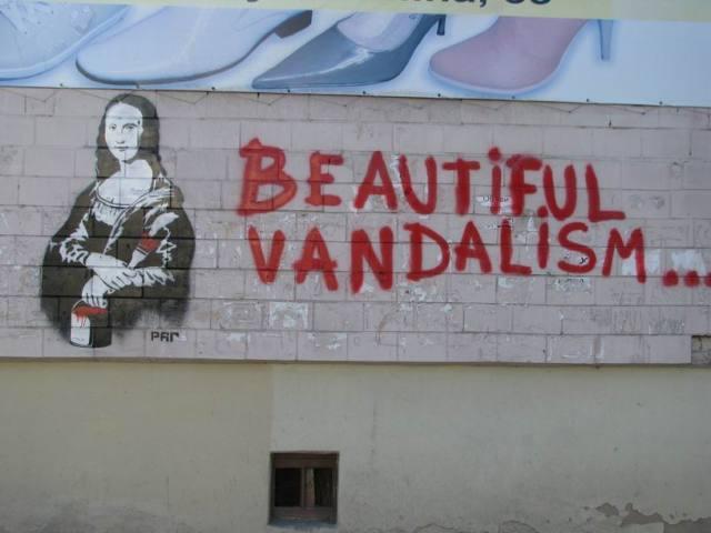 Pop-art graffiti in Uman, Ukraine. 2011. p. 1