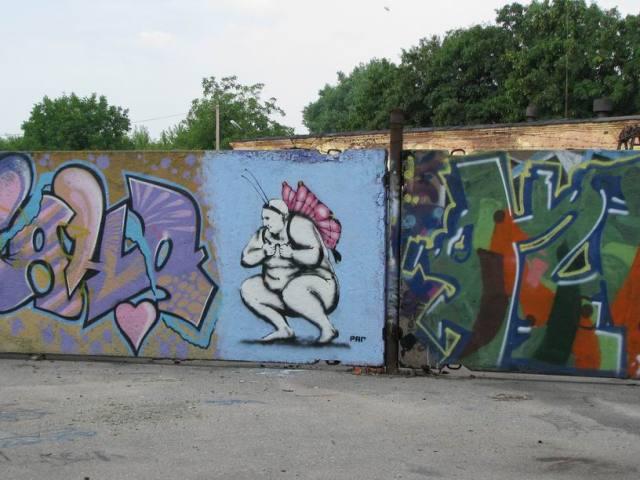 Pop-art graffiti in Uman, Ukraine. 2011. p. 7