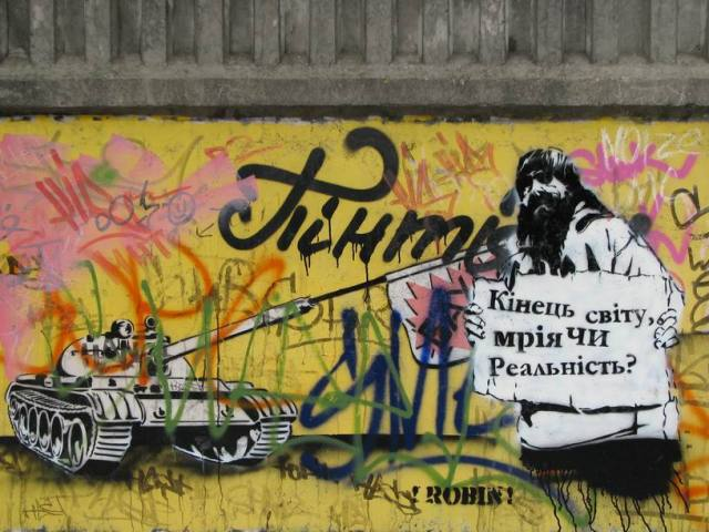 Pop-art graffiti in Uman, Ukraine. 2011. p. 9
