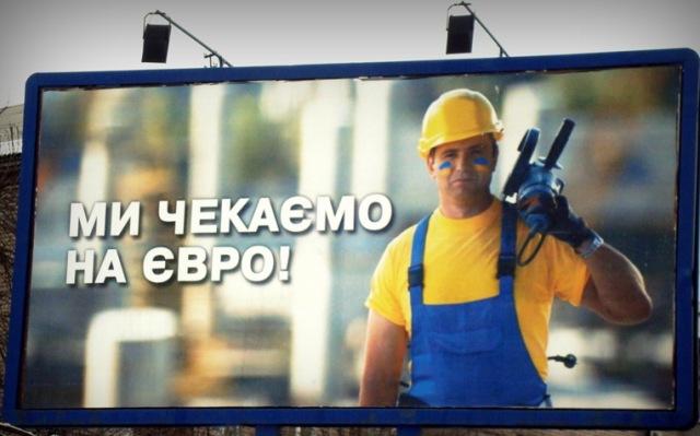 фейковий будівельник