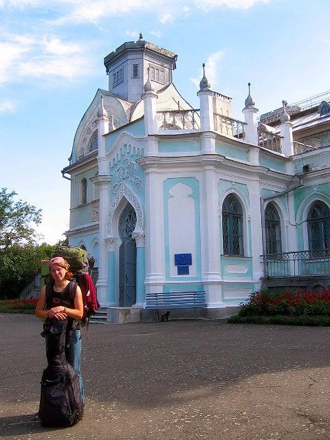 Палац Лопухіних, Корсунь-Шевченківський, Черкащина
